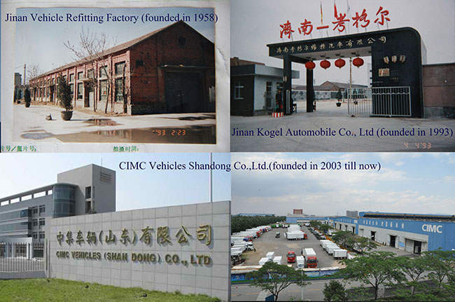 CIMC VEHICLES SHANDONG CO.,LTD..jpg