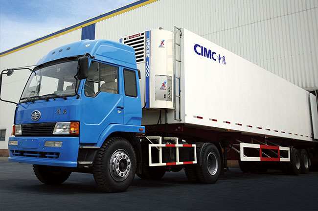 CIMC reefer trailer.jpg